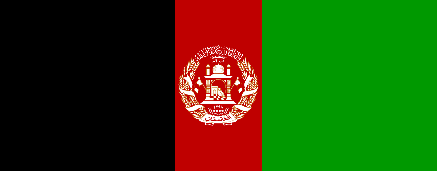 AWCC, Etisalat, Roshan and MTN Mobile Top Up in Afghanistan